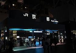 京都の夜も遅かったので、練習中のPhotoshopのHDR加工で遊びました