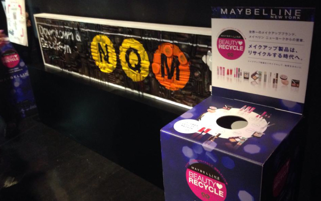 maybelline_recycle2