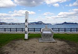 巌流島、源平の歴史を辿るゆかりの地コース〜前編〜