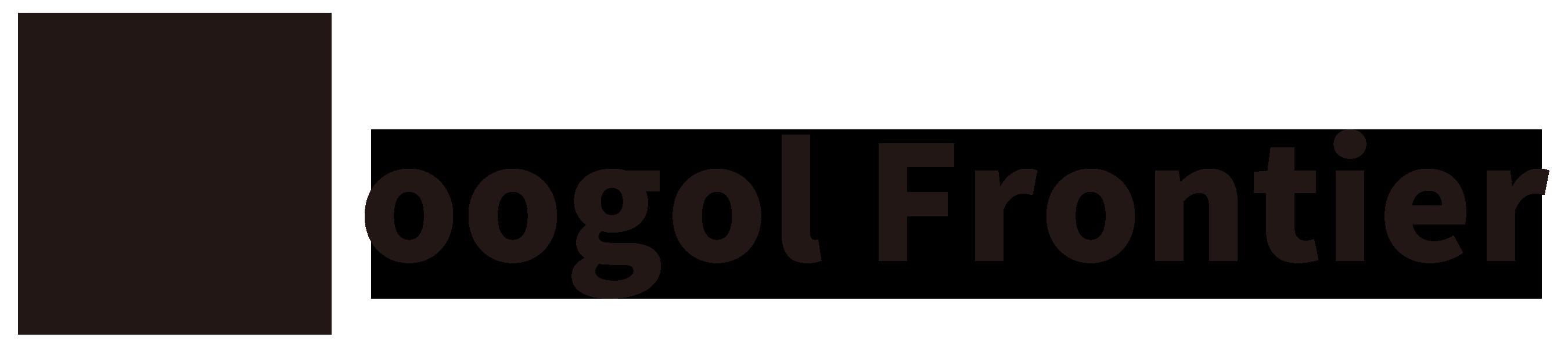 Googol Frontier